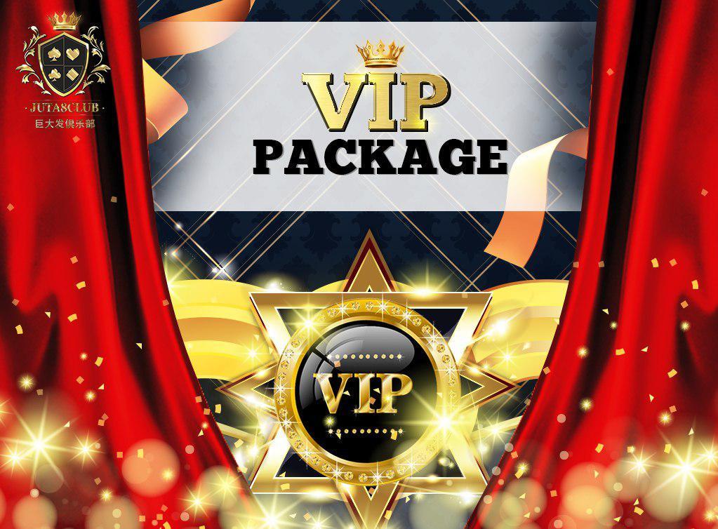 VIP 优惠